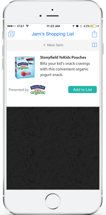 STONE_YOGURT_PHONE_V1