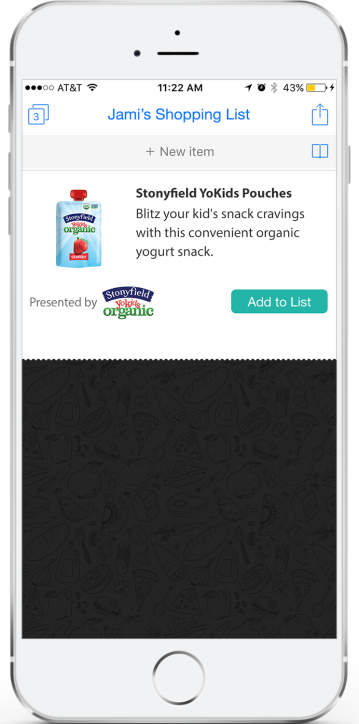 STONE_YOGURT_PHONE_V2