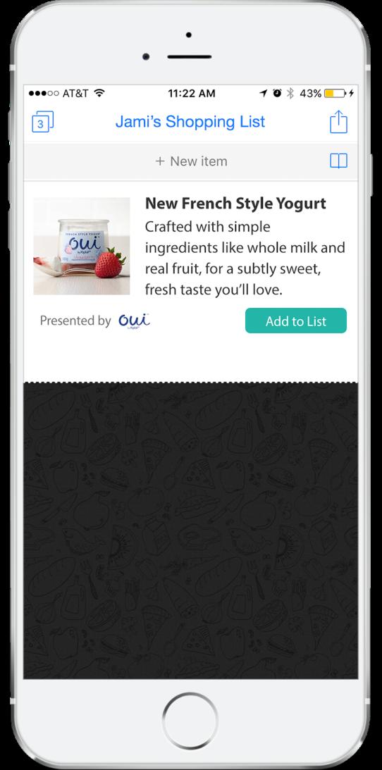 Yoplait_Oui_Phone